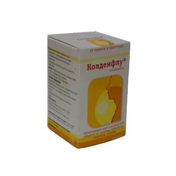 Колденфлу №60 100 мг.