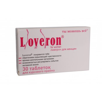 Лаверон для женщин №30  250 мг.